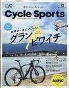 CYCLE SPORTS (サイクルスポーツ) 2020年 12月号 [雑誌]