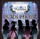 BLACK SHOUT【Blu-ray付生産限定盤】