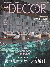 ELLE DECOR (エル・デコ) 2020年 12月号 [雑誌]