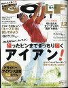GOLF DIGEST (ゴルフダイジェスト) 2020年 12月号 [雑誌]