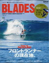 BLADES 2020年 12月号 [雑誌]