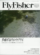 Fly Fisher (フライフィッシャー) 2020年 12月号 [雑誌]