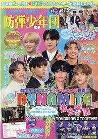 K-POP NEXT 防弾少年団+α (MSムック)