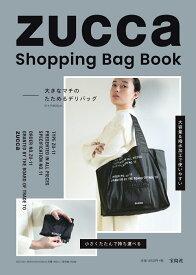 ZUCCa Shopping Bag Book