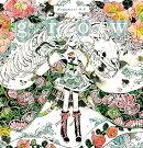 Koyamori画集 grow