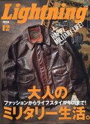 Lightning (ライトニング) 2020年 12月号 [雑誌]