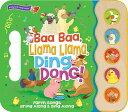 Baa Baa Llama Llama Ding Dong BAA BAA LLAMA LLAMA DING DONG- (Early Bird Song Books 5 Button) [ Scarlett Win…