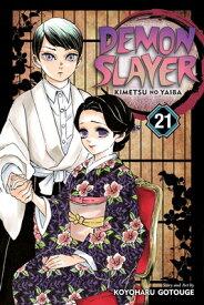 Demon Slayer: Kimetsu No Yaiba, Vol. 21 DEMON SLAYER KIMETSU NO YAIBA (Demon Slayer: Kimetsu No Yaiba) [ Koyoharu Gotouge ]