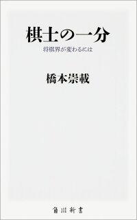 https://tshop.r10s.jp/book/cabinet/1207/9784040821207.jpg?downsize=200:*