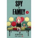 SPY×FAMILY(2) (ジャンプコミックス PLUS)