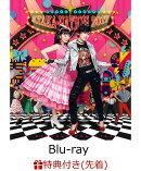 """【先着特典】AYAKA-NATION 2017 in 両国国技館 LIVE Blu-ray(""""AYAKA-NATION 2017""""特製ロゴキーホルダー付き)【Blu…"""