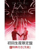【先着特典】東方神起 LIVE TOUR 〜Begin Again〜 Special Edition in NISSAN STADIUM(初回生産限定盤)(DVD3枚組 ス…