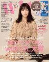 表紙違い版増刊 With(ウィズ) 2020年 12月号 [雑誌]