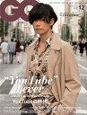 GQ JAPAN (ジーキュー ジャパン) 2020年 12月号 [雑誌]