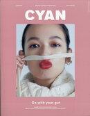 CYAN issue (シアンイシュー) 027 2020年 12月号 [雑誌]