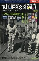 ブルース&ソウル・レコーズ 2020年 12月号 [雑誌]
