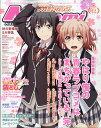 Megami MAGAZINE (メガミマガジン) 2020年 12月号 [雑誌]
