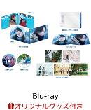 【楽天ブックス限定】雪の華 ブルーレイ プレミアム・エディション(2枚組)(初回仕様)【Blu-ray】+デジタル配信 購…