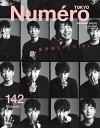 Numero TOKYO (ヌメロ・トウキョウ)増刊 2020年 12月号 [雑誌]
