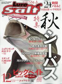 Lure magazine salt (ルアーマガジン・ソルト) 2020年 12月号 [雑誌]