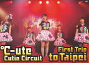 ℃-ute Cutie Circuit 〜First Trip to Taipei〜