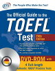 OFFICIAL GUIDE TO THE TOEFL TEST 5/E(P)