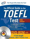 The Official Guide to the TOEFL Test with DVD-Rom, Fifth Edition OFF GT THE TOEF...