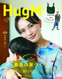 ハグマグ ドット Vol.32 (別冊家庭画報) [ 世界文化社 ]