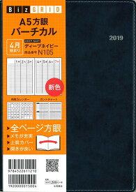 N105 4月始まりA5方眼バーチカル(ディープネイビー)(2019) (Biz GRID)