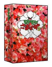 モヤモヤさまぁ〜ず2 DVD-BOX (VOL.28&VOL.29) [ さまぁ〜ず ]