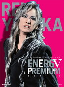 柚香光「Energy PREMIUM SERIES」【Blu-ray】