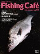 Fishing Cafe´(VOL.58)