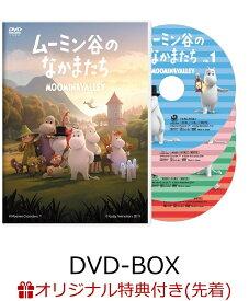 【楽天ブックス限定先着特典】ムーミン谷のなかまたち 通常版DVD-BOX(パスケース付き) [ トーベ・ヤンソン ]