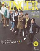 GINGER (ジンジャー)増刊 表紙違い版 2021年 12月号 [雑誌]