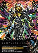 牙狼<GARO>神ノ牙ーKAMINOKIBA- COMPLETE BOX【Blu-ray】