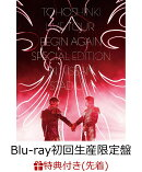 【先着特典】東方神起 LIVE TOUR 〜Begin Again〜 Special Edition in NISSAN STADIUM(初回生産限定盤)(Blu-ray Dis…