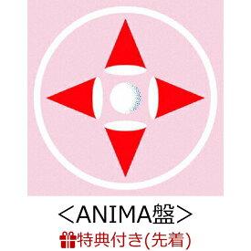 【先着特典】ドーナツ船ーEP <ANIMA盤>(初回盤 CD+DVD)(ステッカー) [ ハルカミライ ]