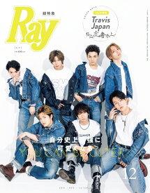Ray (レイ) 2021年 12月号 [雑誌]