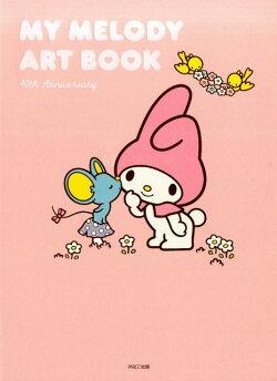MY MELODY ART BOOK