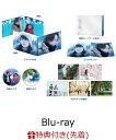 【先着特典】雪の華 ブルーレイ プレミアム・エディション(2枚組)(初回仕様)【Blu-ray】+オリジナル・チケットホルダ…