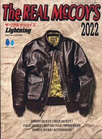 Lightning (ライトニング)増刊 REAL McCOY'S 2022 2021年 12月号 [雑誌]