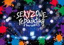 SEXY ZONE repainting Tour 2018 Blu-ray(通常盤)【Blu-ray】