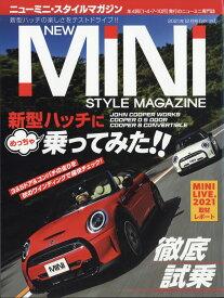 NEW MINI STYLE MAGAZINE (ニューミニ・スタイルマガジン) 2021年 12月号 [雑誌]