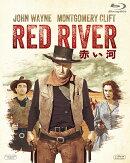 赤い河【Blu-ray】