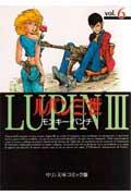 ルパン三世(6)