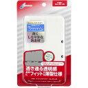 New 3DS LL 用 プレミアムプロテクトカバー クリア
