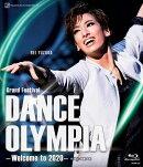 花組東京国際フォーラム ホールC公演 Grand Festival 『DANCE OLYMPIA』 -Welcome to 2020-【Blu-ray】