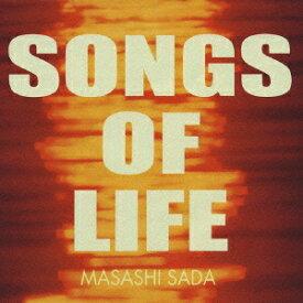 償い SONGS OF LIFE [ さだまさし ]