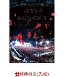 【先着特典】東方神起 LIVE TOUR 〜Begin Again〜 Special Edition in NISSAN STADIUM(DVD3枚組 スマプラ対応)(オリ…