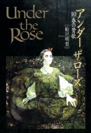 Under the Rose(10)